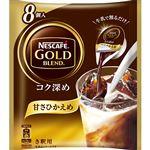ネスレ日本 ゴールドブレンドコク深め 甘さひかえめ(き釈用ポーション)8個入