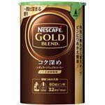 ネスレ ゴールドブレンド コク深め エコ&システムパック 65g