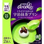 ネスレ ドチェロ宇治抹茶プリン 80g(40g×2袋)