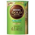ネスレ ゴールドブレンド エコ&システムパック香り華やぐ 65g