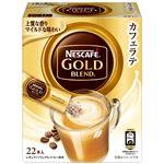 ネスレ日本 ネスカフェ ゴールドブレンドスティックコーヒー 22本入