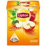 リプトン アップルティー 12袋
