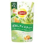 ユニリーバ・ジャパン リプトン コールドブリュー グリーンティーピーチ&オレンジ ティーバッグ 12袋