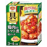 デルモンテ 具Tanto 鶏肉のトマト煮用ソース 388g