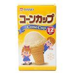 日世 コーンカップ 12個入
