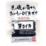 ヤマナカフーズ 国内産芽ひじき 14g