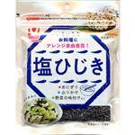 ヤマナカフーズ 塩ひじき 20g