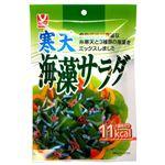 ヤマナカフーズ 寒天海藻サラダ 8g