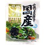 ヤマナカフーズ 国産素材100%海藻サラダ 8g