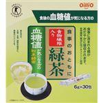 日清オイリオグループ 食事のおともに食物繊維入緑茶 180g(6g×30包)(特定保健用食品)
