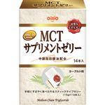 日清オイリオ MCTサプリメントゼリー ヨーグルト味 15g×14本