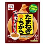 永谷園 たまねぎのちから サラサラたまねぎスープ 20.4g(6.8g×3袋入)