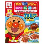 【1歳頃〜】永谷園 アンパンマン ミニパック カレー ポーク 50g×2袋