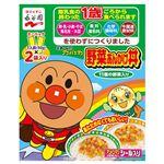 【1歳頃~】永谷園 アンパンマン ミニパック野菜あんかけ丼 50g×2袋