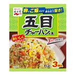 永谷園 五目炒飯の素 24.6g