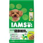 【ペット用】マース ジャパン リミテッド アイムス(IAMS)成犬用 健康維持用 チキン 小粒 2.6kg