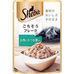 【ペット用】マース ジャパン リミテッド シーバ リッチ ごちそうフレーク お魚にかつお節添え 35g
