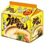 ハウス うまかっちゃん 5食パック 470g