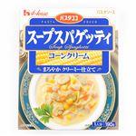 ハウス食品 パスタココ スープスパゲッティ コーンクリーム 190g