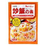 ハウス 炒飯の素 14g