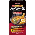 ハウス食品 スープカリーの匠 ペースト 濃厚辛口 119g