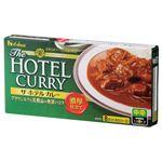 ハウス食品 ザ・ホテルカレー 濃厚仕立て 160g