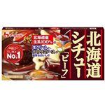 ハウス食品 北海道シチュービーフ 172g