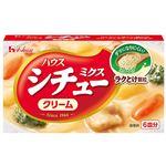 ハウス食品 シチューミクスクリーム 108g