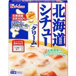 ハウス食品 レトルト北海道シチュークリーム 180g
