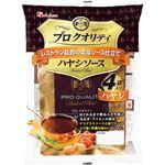 ハウス食品 プロクオリティ ハヤシソース4袋入り 540g