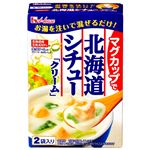 ハウス食品 マグカップで北海道シチュー クリーム 2食入 53g