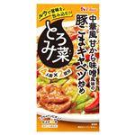 ハウス食品 とろみ菜 中華風甘から味噌風味の豚こまキャベツ炒め 140g(70g×2)