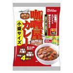 ハウス食品 カリー屋カレー小盛サイズ辛口 600g(150g×4袋)