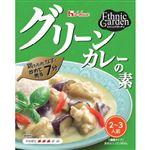 ハウス食品 エスニックガーデン グリーンカレーの素 185g