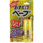 【WAON大還元虫ケア用品】 フマキラー おすだけベープ スプレー 280回分 不快害虫用 28.2ml