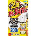 フマキラー おすだけベープスプレーハイブリット 200回分 不快害虫用 42ml