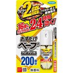 【WAON大還元虫ケア用品】 フマキラー おすだけベープスプレーハイブリット 200回分 不快害虫用 42ml