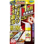 【WAON大還元虫ケア用品】 フマキラー ゴキブリワンプッシュプラス 80回分 20ml
