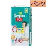【パンツ】P&G パンパース さらさらケア スーパージャンボ M(6~11kg)58枚 ※お一人さま4点限り