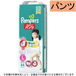 【パンツ】P&G パンパース さらさらケア スーパージャンボ L(9~14kg)44枚 ※お一人さま4点限り