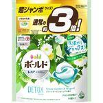 P&G ボールド ジェルボール 3D グリーンガーデン&ミュゲの香り つめかえ用 超ジャンボサイズ 844g(44個)