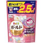 P&G ボールド ジェルボール 3D 癒しのプレミアムブロッサムの香り つめかえ用 超ジャンボサイズ 44個