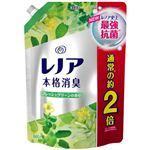 P&G レノア 本格消臭 フレッシュグリーンの香り つめかえ用 特大サイズ 860ml