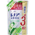 P&G レノア 本格消臭 フレッシュグリーンの香り つめかえ用 特大サイズ 1320ml