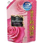 P&G レノアハピネス アンティークローズ&フローラルの香り つめかえ用 特大サイズ 755ml