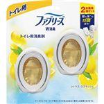 P&G ファブリーズW消臭 トイレ用消臭剤 シトラス・スプラッシュ 6ml×2個