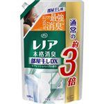 P&G レノア 本格消臭 部屋干しDX リフレッシュハーブの香り つめかえ用 超特大サイズ 1260ml