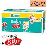 【パンツ】【ケース販売】P&G パンパース さらさらケア L クラブパック 96枚(88枚+イオン限定プラス8枚)※お一人さま2点限り