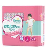 【パンツ】P&G パンパース おねえさん気分パンツ L(9~14kg)30枚 ※お一人さま4点限り