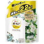 P&G ボールドジェル ジャスミン&ナチュラルウッドの香り つめかえ用 超ジャンボサイズ 1390g